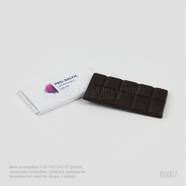 """Šokolādes tāfelīte 14g """"Vizītkarte"""""""
